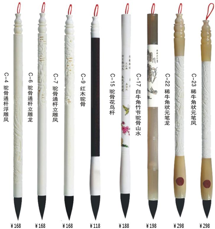 tmb28胎毛笔,宝宝胎毛笔