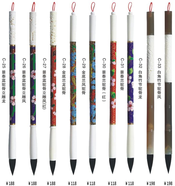 tmb29胎毛笔,宝宝胎毛笔