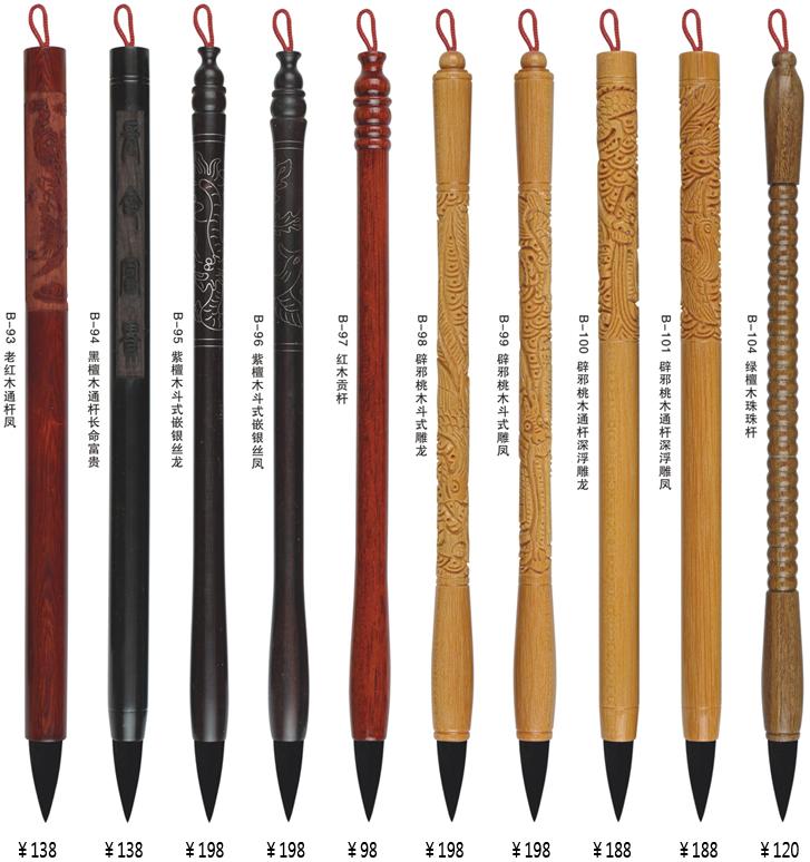 tmb26胎毛笔,宝宝胎毛笔
