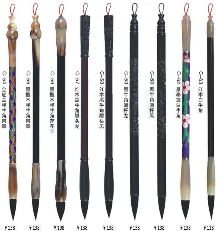 tmb32胎毛笔,宝宝胎毛笔