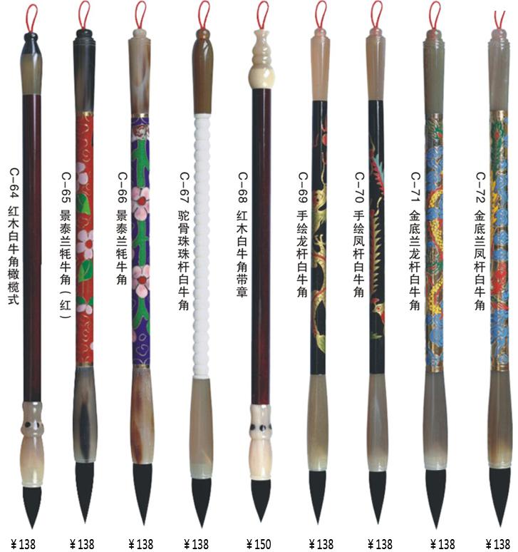 tmb33胎毛笔,宝宝胎毛笔